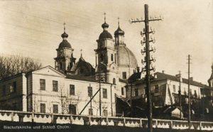 Muzeum Prawosławnej Diecezji Chełmsko-Lubelskiej