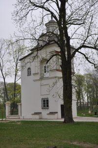 Muzeum Południowego Podlasia w Białej Podlaskiej