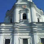 Kościół Św. Anny - widok frontu